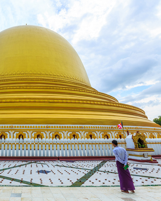 Kaung-Hmu-Daw Pagoda Festival
