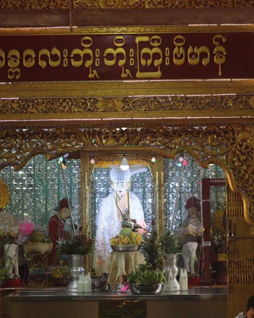 Boe Boe Gyi Nat Festival