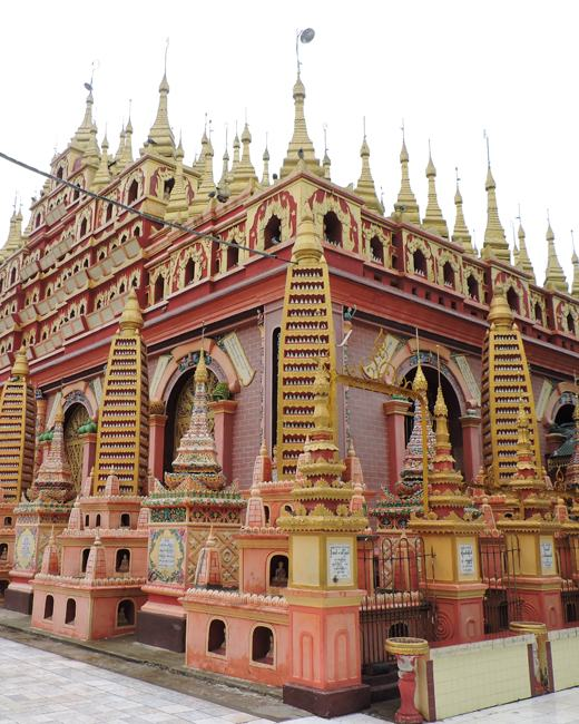 Moenyin Thanboddhay Pagoda Festival